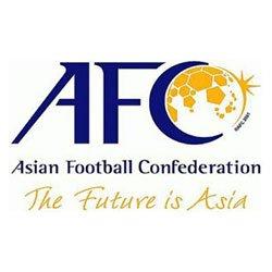 Referenz AFC Logo