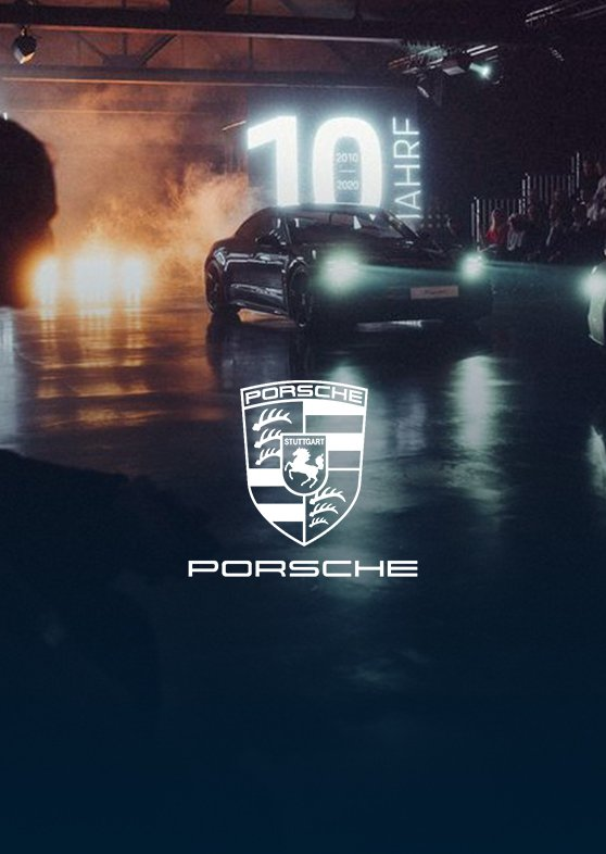 Porsche Premiere